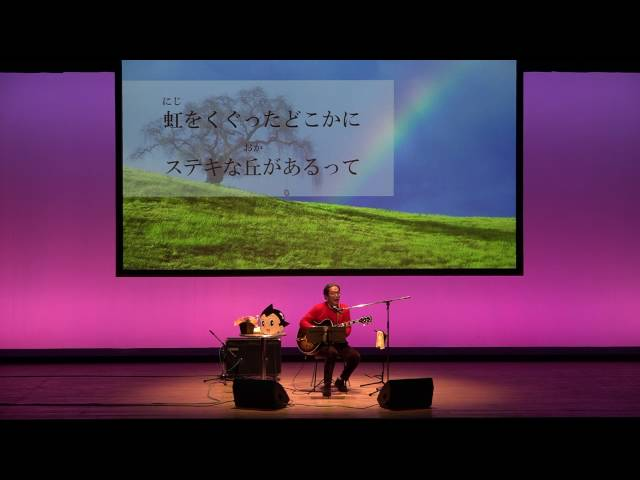 Over the Rainbow | パンキーコバの唄う紙芝居 20160122