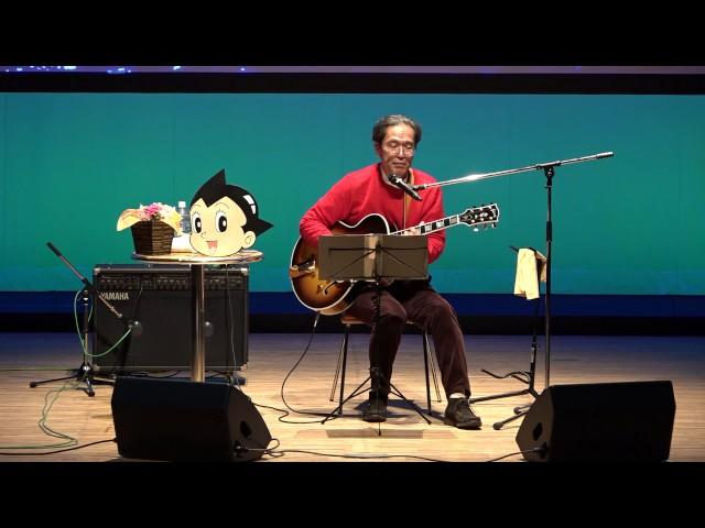 Moon River | パンキーコバの唄う紙芝居 20160122