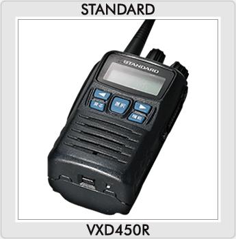 「STANDARD VXD450R」