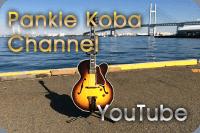 Pancky Koba Channel
