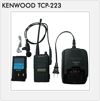 「KENWOOD TCP-223」